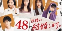 48 Nichi go ni Kekkon Shimasu