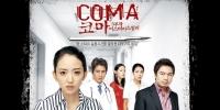 Coma (KR)