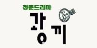 Ad Madness (Gwangkki)