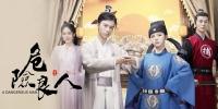 A Dangerous Man (Wei Xian Liang Ren)