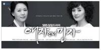 Ae Ja's Older Sister, Min Ja (Aejaeonniminja)