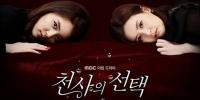 An Angel's Choice (Cheonsaui seontaek)