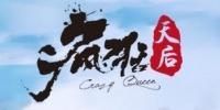 Crazy Queen (Feng Kuang Tian Hou)