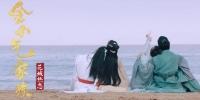 Amazing Sisters (Jin Xiao Qi Jia Zu)