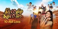 10 AM Love (Rak Sibalor Ror Sipmong)