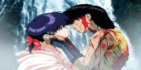 3x3 Eyes : La Légende du démon divin (Sazan Eyes: Seima Densetsu)