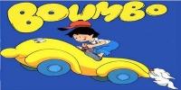 Boumbo (Hei! Bumbu)