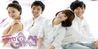Shining Inheritance (Chanranhan Yusan)