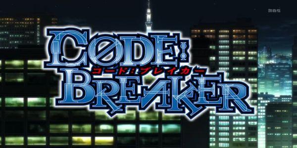 Code: Breaker OAV