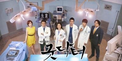 Good Doctor (KR)