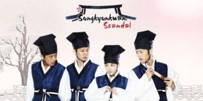 Seonggyungwan seukaendeul