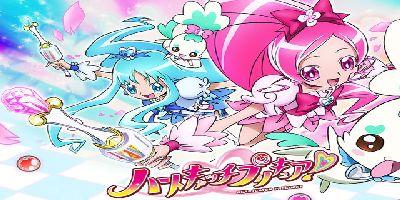 HeartCatch Pretty Cure !