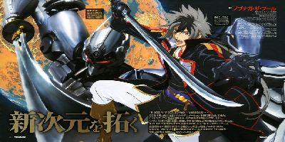 Nobunaga the Fool