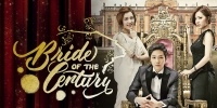 Bride of the Century (Baengnyeonui sinbu)