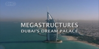 Superstructures (Megastructures)