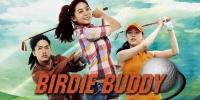 Birdie Buddy (Budi Budi)