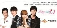 When Love Walked In (Ai Qing Chuang Jin Men)
