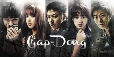Gap-Dong
