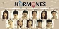 Hormones: Wai Waa Woon