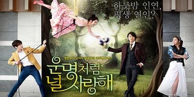 Unmyeongcheoreom Neol Saranghae