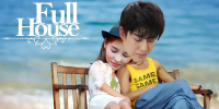 Full House (TH)
