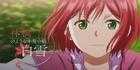 Shirayuki aux cheveux rouges (Akagami no Shirayuki-hime)