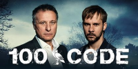 100 Code (The Hundred Code)