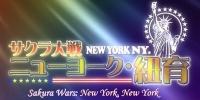 Sakura Wars OAV 5 (Sakura Taisen: New York NY.)