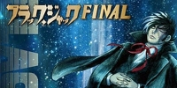 Black Jack Final