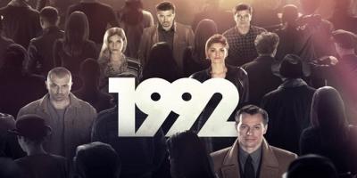 1992 - 1993 - 1994