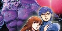 L'Histoire du démon numérique (Digital Devil Monogatari Megami Tensei)