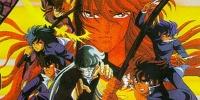 Kojirô ! - La légende des dix épées (Fuuma no Kojirou)