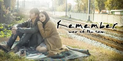 Rimembeo: Adeurui jeonjaeng