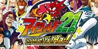Eyeshield 21: Jump Festa 2005 Special (Christmas Bowl e no michi ~ Minami no shima de tokkun da ! Yaa-Haa !)
