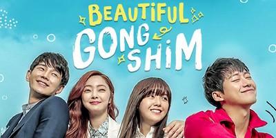 Minyeo Gongshimi