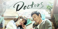Doctors (KR)