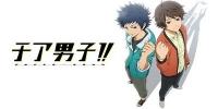 Cheer Boys!! (Cheer Danshi!!)