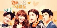 Dating Agency; Cyrano (Yeonaejojakdan; Shirano)