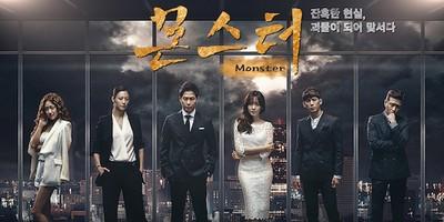 Monster (KR)