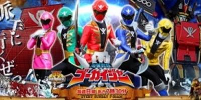 Kaizoku Sentai Gokaija