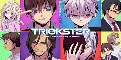 Trickster: Edogawa Ranpo 'Shōnen Tantei-dan' Yori