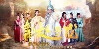 Chinese Hero Zhao Zi Long
