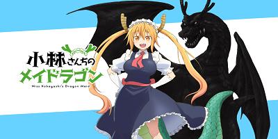 Kobayashi san no maid dragon / 小林さんちのメイドラゴン Kobayashi-san-chi-no-maid-dragon_1481626432