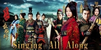 Singing All Along (Chang Ge Xing)