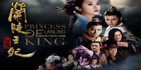 Princess of Lanling King (Lan Ling Wang Fei)