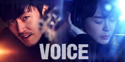 Voice (KR)