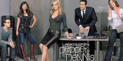 Pepper Dennis
