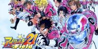 Eyeshield21 - Jump Festa 2004 (Maboroshi no Golden Bowl)