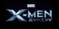 X-Men (JP)