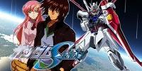 Mobile Suit Gundam Seed (Kidou Senshi Gundam Seed)